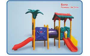 Детский игровой комплекс «Бота»