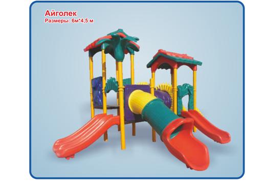 Детский игровой комплекс «Айголек»
